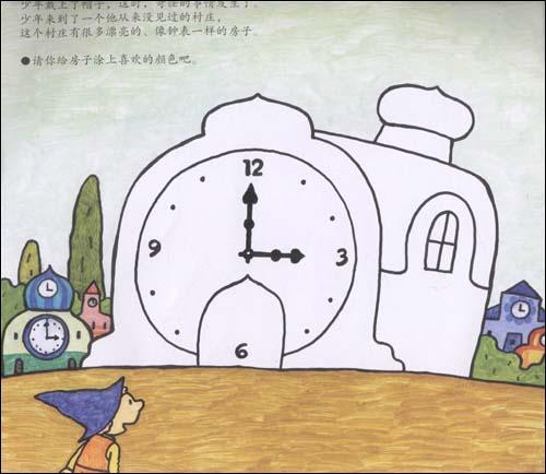 开发潜能:2岁绘画(幼儿园学前班专用)/韩国gipun-师范附属幼儿园