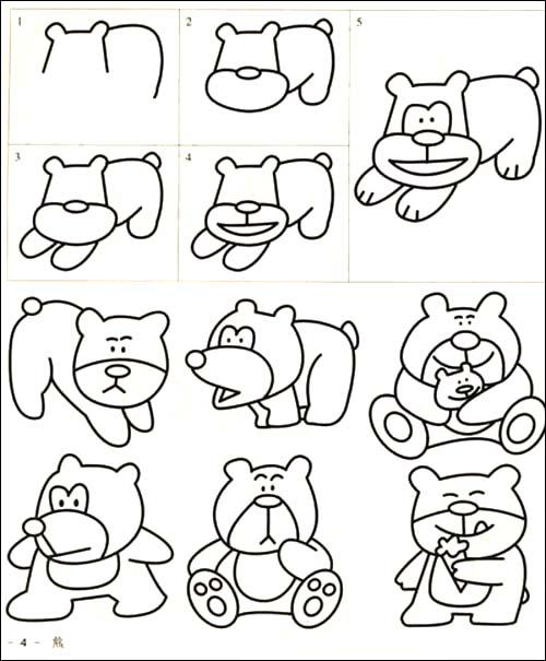 简笔画图库大全 动物 平装 图片