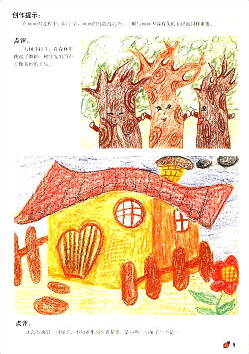 儿童蜡笔画教程:亚马逊:图书