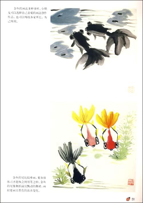 儿童国画教程/胡立涛,胡行娜-图书-亚马逊