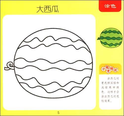 儿童秋天的图片简笔画-秋天的图画简单又好看/以秋天为主题的简笔画