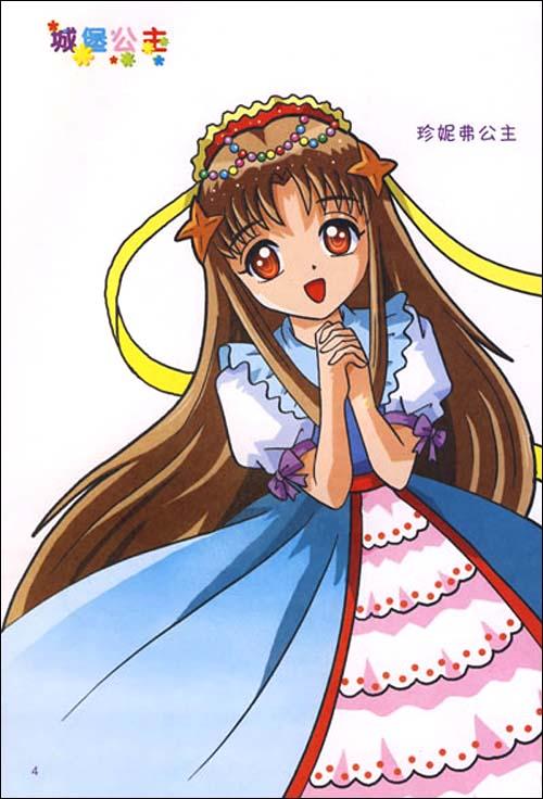 童话公主城堡图片展示下载