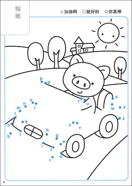 动物数字 8_儿童动物简笔画 儿童图库