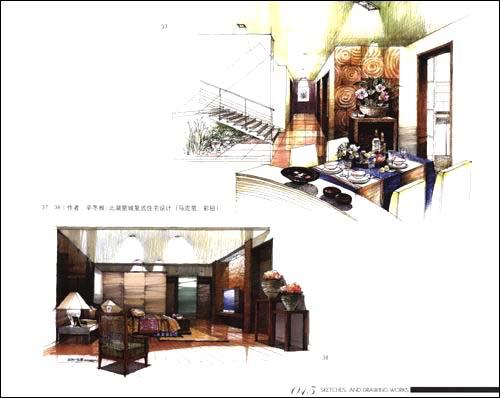 [平装]; 手绘椅子设计三视图创意椅子手绘三视图 手绘椅子三视图12;