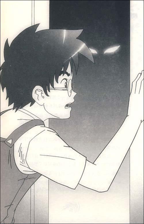 回至 校园三剑客3:变身少年 (平装)