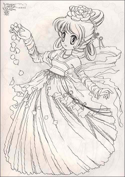 超炫版时尚描画美少女系列飞燕舞美姬婀娜魅新娘 [平装]