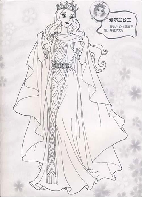画涂色美少女 母亲节儿童画 儿童画公主