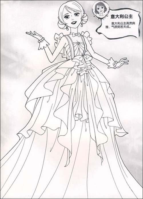 美少女填色超级版:世界公主/董娟
