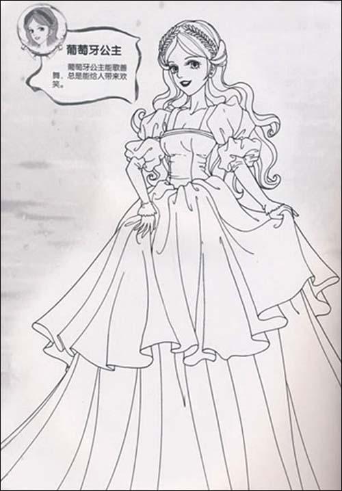 繪畫書法   編輯推薦 《美少女填色超級版:世界公主》由江蘇少年兒童