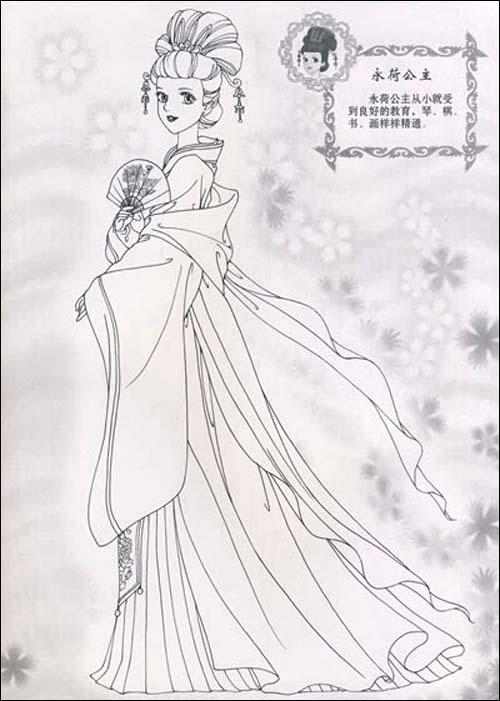 《古装公主》 董娟 周宁【摘要 书评 试读】图书