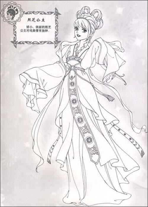 古裝公主手繪圖