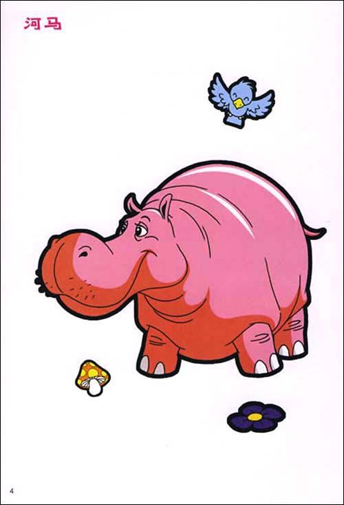 动物森林(趣趣涂色系列)/《趣趣涂色系列》编写组