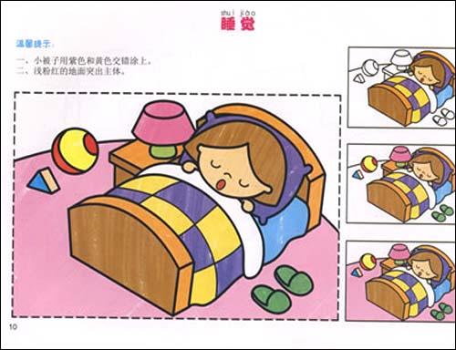 朝鲜族; 卡通简笔画-儿童画网; 涂色画:男孩女孩