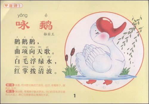 凉州词  8 春晓图片