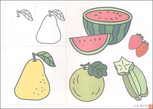 彩色卡通水果简笔画