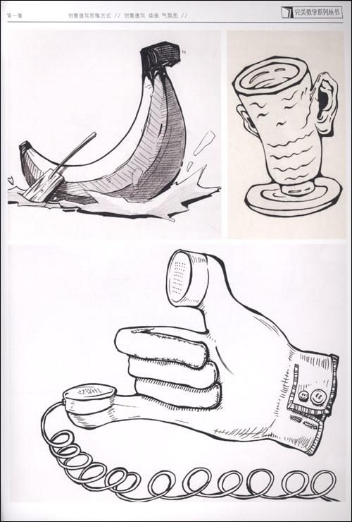 鞋子创意简笔画