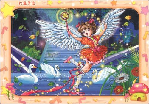 5.5折封顶-我爱我家多功能装饰拼图:可爱天使 体育 游戏 儿童