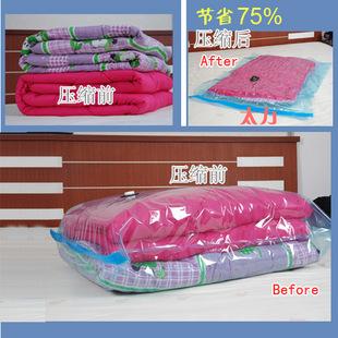 太力复合膜棉被真空收藏袋怎样使收纳物品压缩体积
