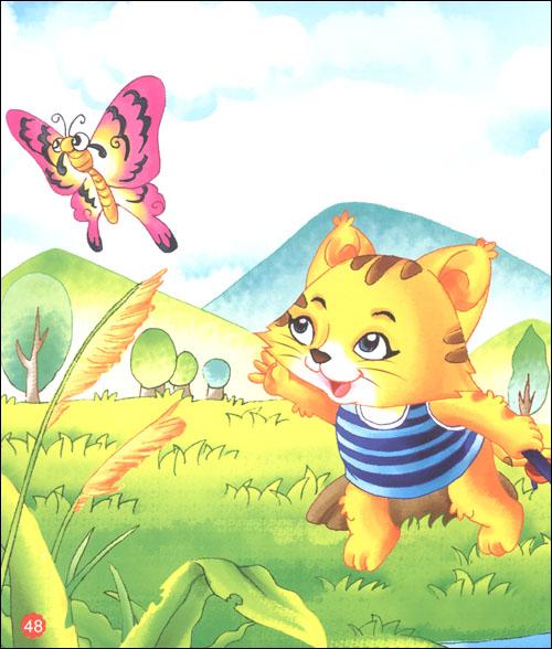 让孩子学会勤劳勇敢  三只小猪  让孩子学会自食其力  小灰兔和小白兔