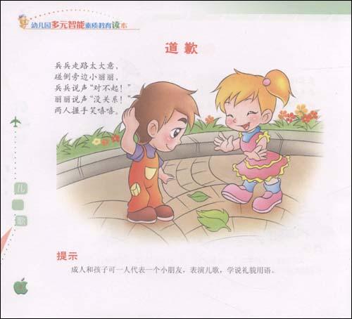 幼儿园老虎简笔画