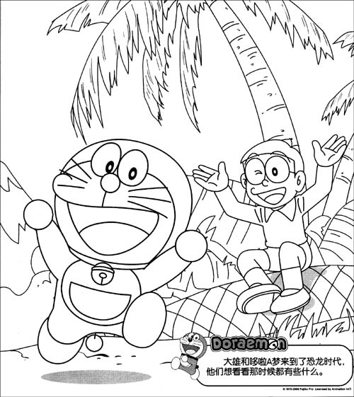 哆啦A梦涂色大全 时空冒险 赠送多啦A梦彩色贴纸和精美名片卡 南京优漫动漫设计工作室