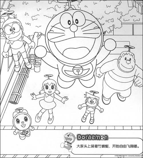 哆啦A梦涂色大全 空气蜡笔 附彩色贴纸2张和精美名片卡1张 南京优漫