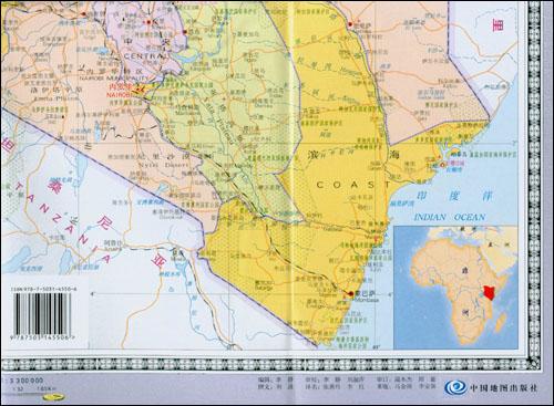 世界分国地图.肯尼亚 乌干达/周敏-图书-亚马逊