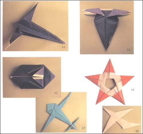 『正版包邮』折纸游戏 - 聚要返利网; ☆全场免邮☆折纸游戏☆全新