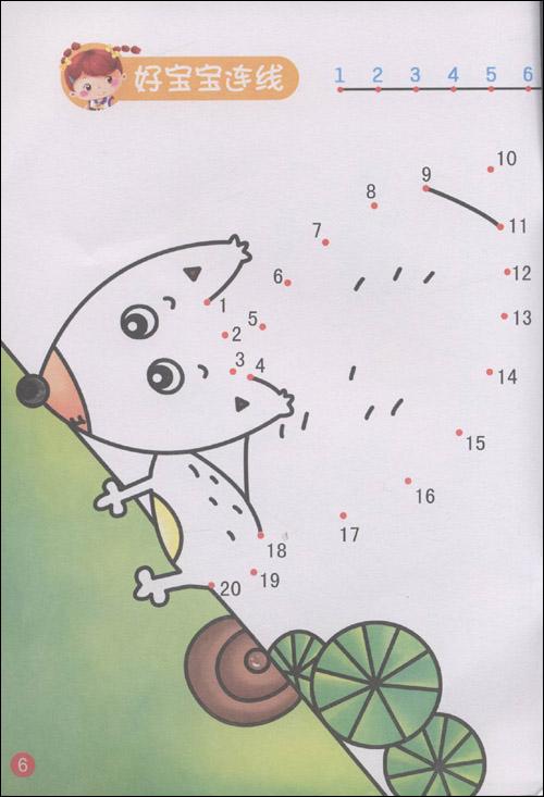 《好宝宝连线61数字1-20》图片