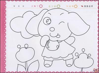 《可爱动物/儿童涂色简笔画》