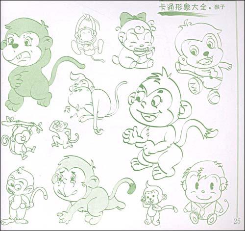 孔子卡通简笔画
