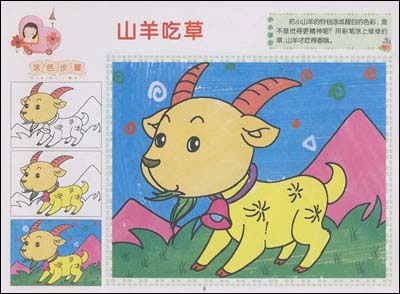 儿童画恐龙画法;