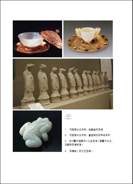回至 中国人盗墓史 (平装)