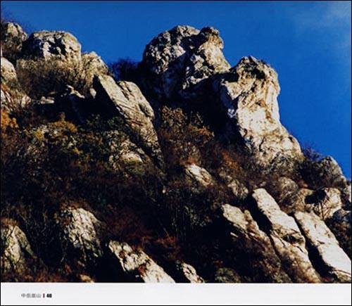 风景名胜区,国家森林公园三位一体的世界级; 《中岳嵩山世界地质公园