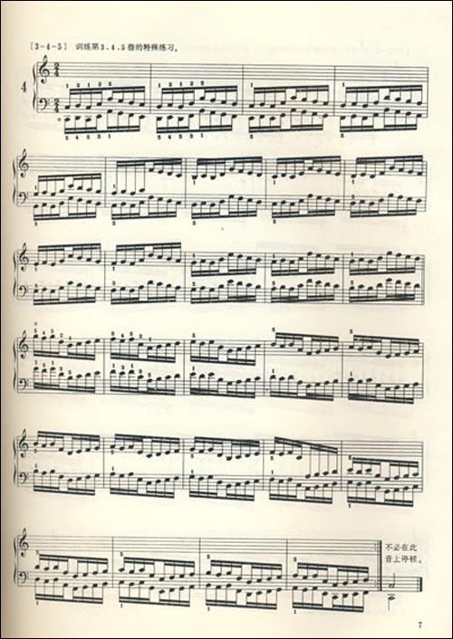 名曲哈农钢琴谱简谱