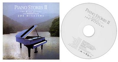 久石让 生命之风 CD 音乐