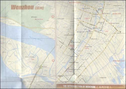 温州旅游地图(英文版)