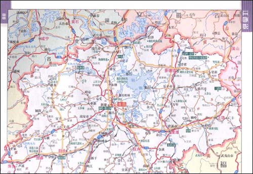 中国交通旅游地图册/山东省地图出版社