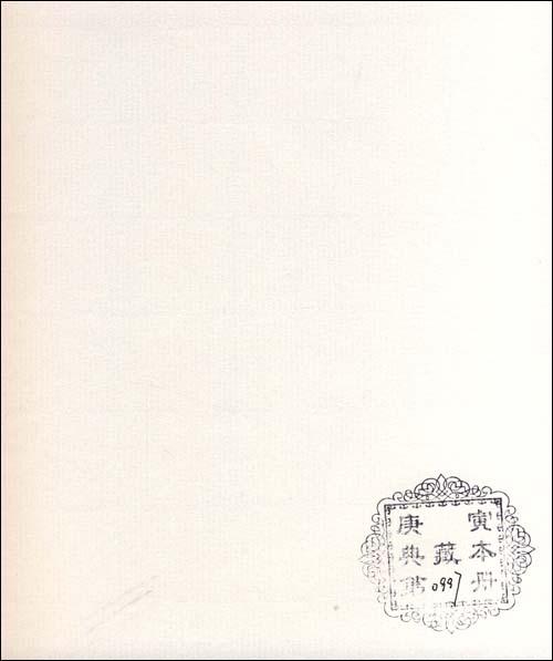 黄永玉大画水浒 图书逐一编号限量发售,以示珍贵
