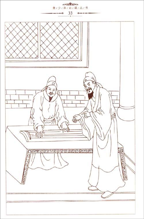 中国古代寓言故事(畅销版):亚马逊:图书