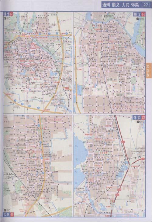 中国高速公路及城乡公路网地图集 便携详查版 2010第4版 山东省地图