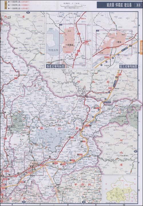 葫芦岛北京和平大连市地图