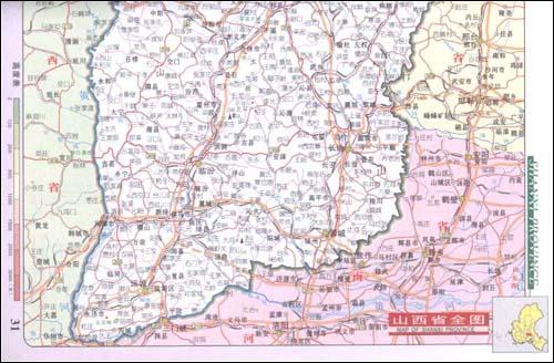 山西 省卫星地图 中国 山西 太原地图 嘉庆 全图 省交通地图 山西-湖南