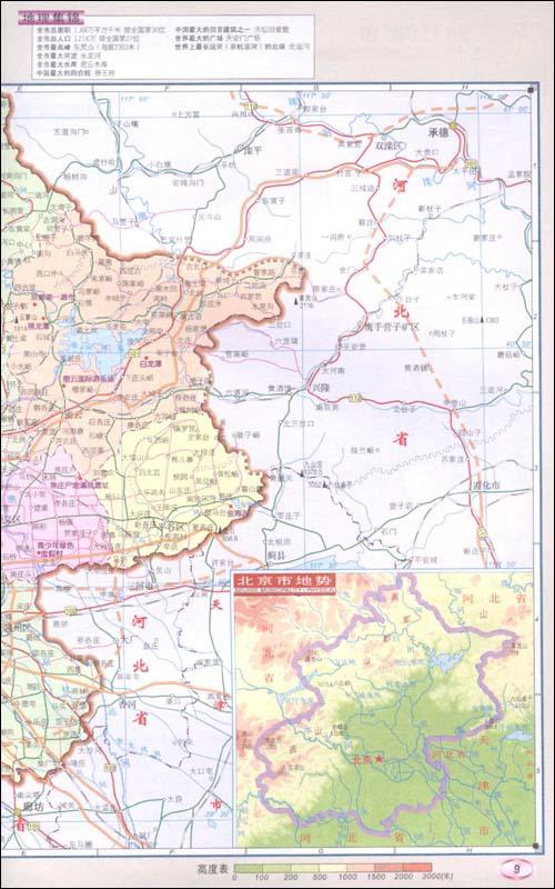 新疆维吾尔自治区地势  香港特别行政区  香港特别行政区全图 香港岛