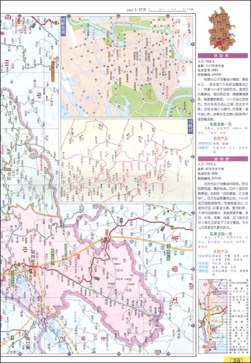 淮南市道路地图