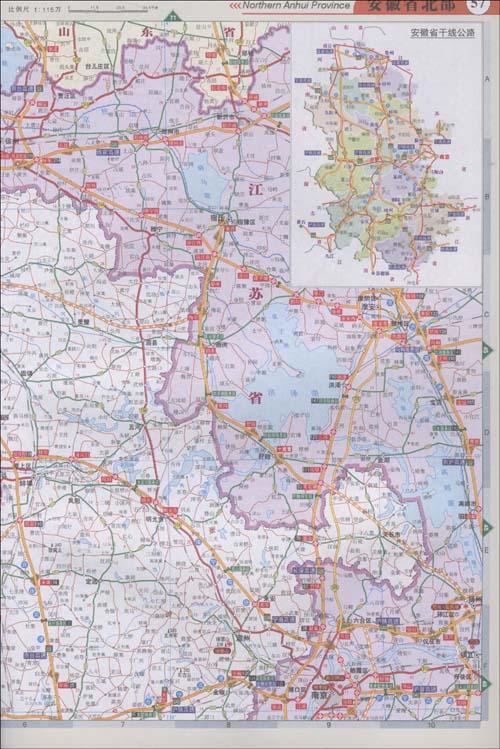山西省公路地图