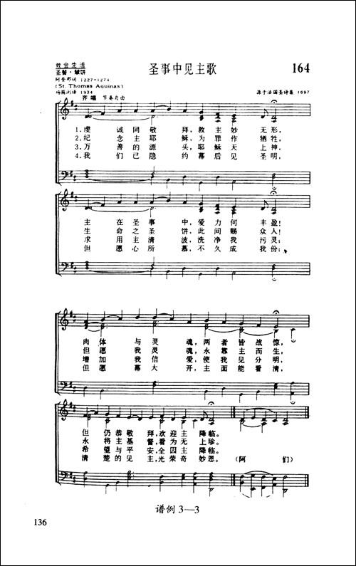 用计算器弹奏歌曲歌谱