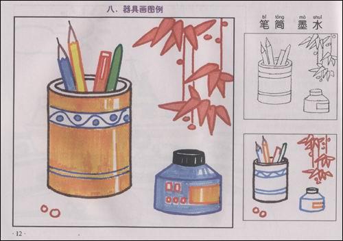 儿童彩色水笔画器具