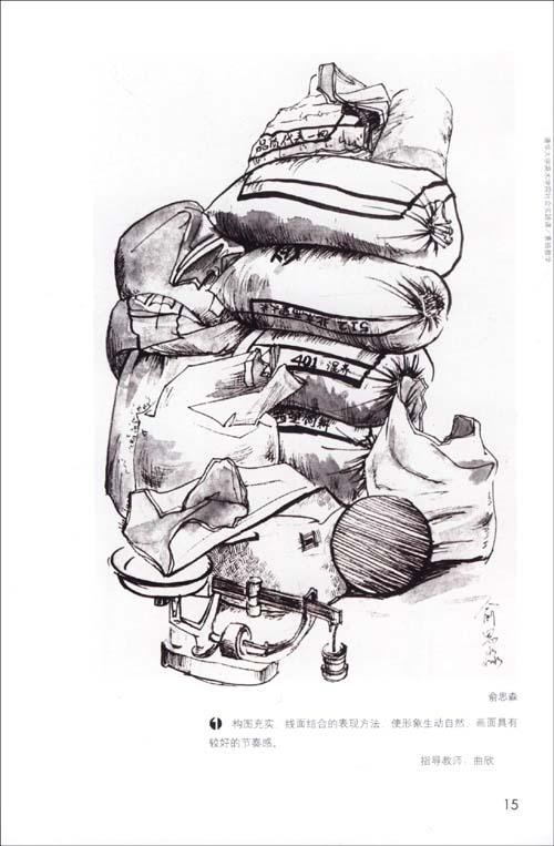 不管是小学生还是初中生,都曾对美术课尤其是简笔画创作有着浓厚的
