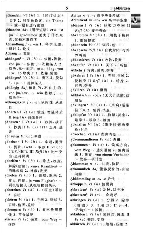 外研社•精编:德汉汉德词典